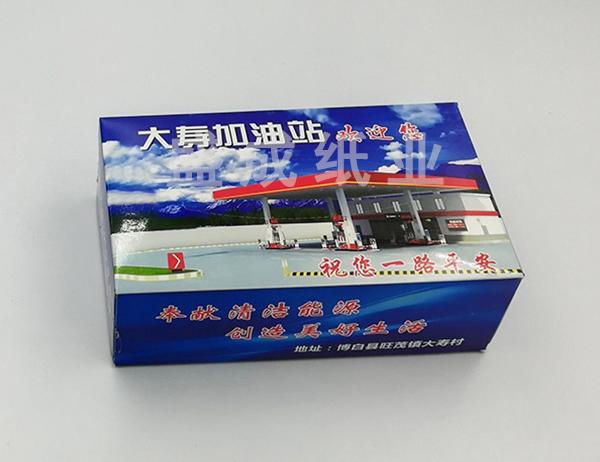 南宁广告盒抽猎趣tv体育定制