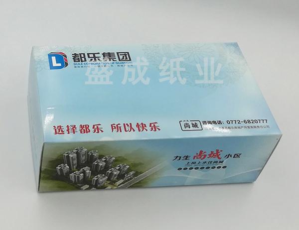 南宁广告盒装最新版本万博app下载万博官网网页版电脑
