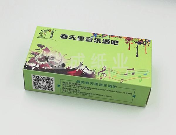 广西盒装最新版本万博app下载
