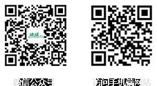 广西印花万博matext官网万博官网网页版电脑