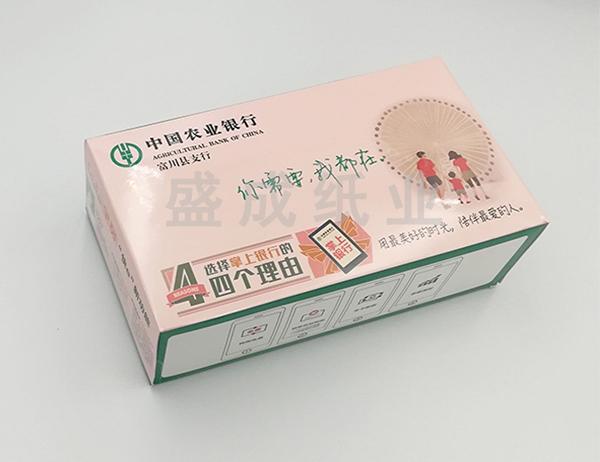 银行盒抽纸巾