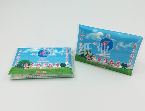 钱夹式餐巾纸