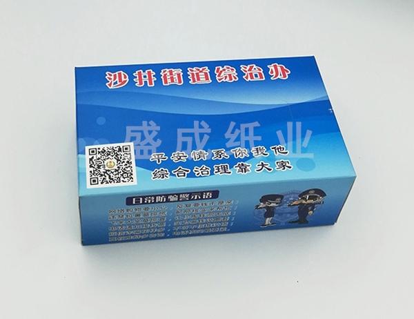 南宁盒最新版本万博app下载