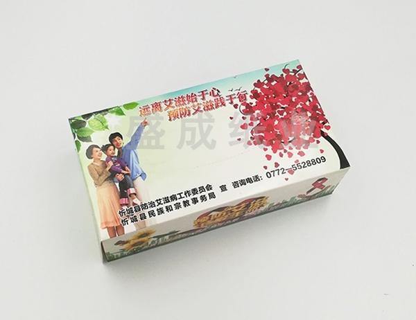 广西盒装纸巾
