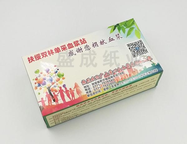 广告盒装抽纸定制