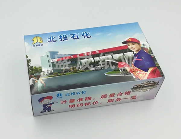 加油站广告抽纸
