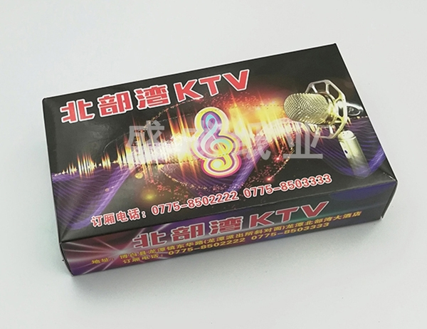 KTV盒抽纸