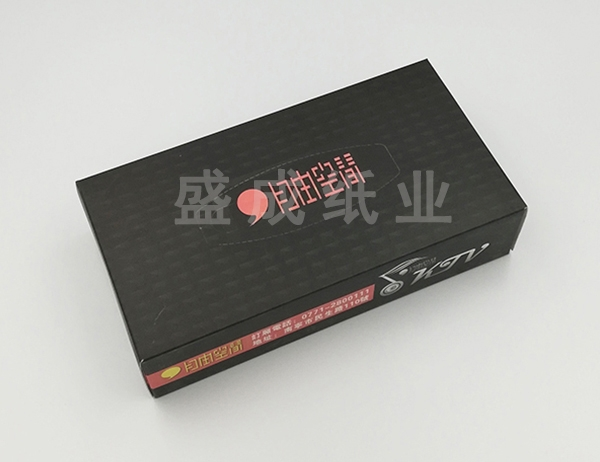 广告盒抽猎趣tv体育