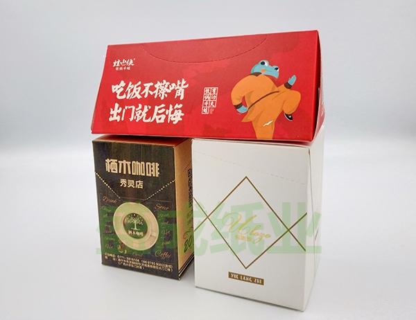 创意纸巾盒、三角形盒子餐巾纸定制