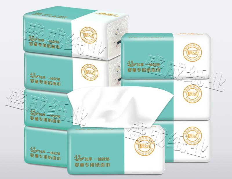 南宁厂家定做抽纸塑料软包装宣传广告猎趣tv体育可印logo