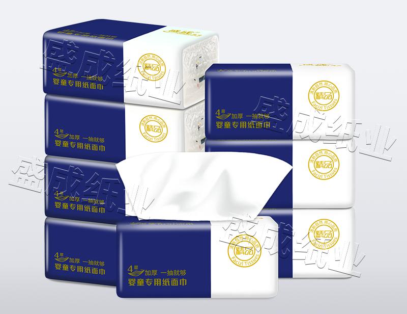 南宁抽纸定制厂家家用办公多用途广告猎趣tv体育
